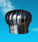 Buy cheap Attic Roof Turbine Air Ventilator from wholesalers