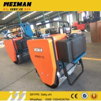 Buy cheap brand new Walk- behind single drum road roller WMR11C, smallest viratory roller adopts KOPOR diese engine for sale from wholesalers