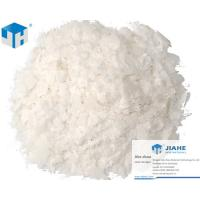 Buy cheap Purity Natural Fatty Acid Salt Methyl Ester Sulfonate for Detergent from wholesalers