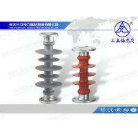 Buy cheap Composite Station Post Insulator from wholesalers