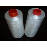 Buy cheap Flying Shuttle Machine Embroidery Thread from wholesalers