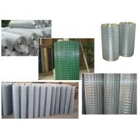 Buy cheap Rigid Pvc Coated Wire Mesh Rolls , Rectangle / Square Wire Mesh Fencing product