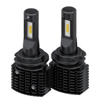 Buy cheap H7 for car led headlight bulbs/ Ajustable socket / GH200N / small size product