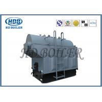 Buy cheap Automatic Biomass Wood Pellet Boiler Low Pressure , Biomass Fired Boilers from wholesalers