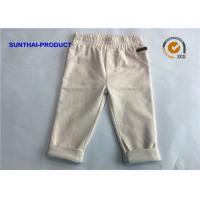 Buy cheap Chain Stitch Waistband Baby Jogging Bottoms Faux Side Pocket And Faux Fly Fold Cuff Pant from wholesalers
