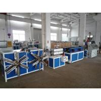Buy cheap Single Wall Corrugated PVC Pipe Production Line 5mm to 15mm Diameter from wholesalers