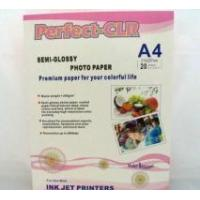 Buy cheap High Glossy Photo paper - Cast Coated 120g / 140g / 190g/ 210g/ 230g/ 260g, A4, 20 sheets from wholesalers