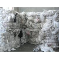 Buy cheap LDPE plastic bag grade product