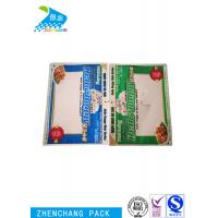 Buy cheap Biodegradable Food Grade Zip Lock Bags Laminating Plastic Heat Seal Ziplock Bags from wholesalers
