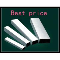 Buy cheap welded stainless steel/ss round pipes for ornament with 600grit price per ton/meter/peice from wholesalers