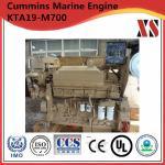 Buy cheap Cummins KTA19-M4 marine engine 700hp diesel wet exhaust manifold boat engine for sale from wholesalers