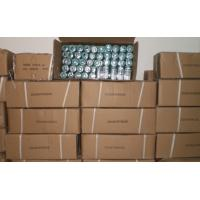 Buy cheap Polyester Twine 005 from wholesalers