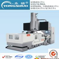 Buy cheap Gantry CNC Machining Center/Big Scale Gantry CNC Machine Tool Gantry CNC Machine CNC Vertical Machining Center from wholesalers