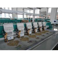 Buy cheap Six Heads Computerized Simple Cording Embroidery Machine/Mixed Embroidery Machines (Flat+Cording) from wholesalers
