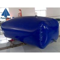 Buy cheap Fuushan High Quality Collapsible Pillow TPU PVC Tank Water Storage Heater Prices from wholesalers