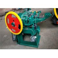 China Steel Iron Concrete Cement Nail Making Machine Safe Operation High Working Speed on sale