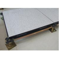 Buy cheap PVC Cover High-density chipboard Woodcore Raised Flooring B1 Fire Performance product