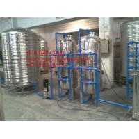 Buy cheap RO drinking water purification filter machine/water treatment system from wholesalers