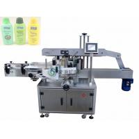 Buy cheap Auto OPP Hot Automatic Labeling Machine 20000 bph For Beer Round Bottle from wholesalers