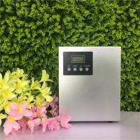 Buy cheap 110V Wall Mountable Commercial Scent Machine With Lock And 500ml Refilled Botttle from wholesalers
