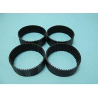 Buy cheap NXT II TIMING BELT H45713 from wholesalers
