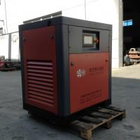 Buy cheap Double Dry Energy Saving Air Compressor 2000 × 1300 × 1600mm from wholesalers