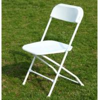 Buy cheap Outdoor Cheap China Plastic Folding Chair for Wedding,Party Event from wholesalers