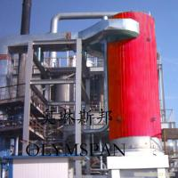 Buy cheap 7000kw Oil fired thermal oil boiler,oil furnace,gas fired hot oil boiler from wholesalers