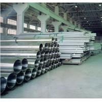 Buy cheap seamless stainless steel pipes/tubes ASTM B677 904L from wholesalers