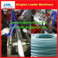 Buy cheap 12-150mm PVC steel wire reinforced hose machine from wholesalers