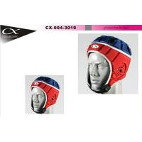 Buy cheap Rugby Head Guard / Rugby headgear from wholesalers