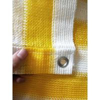 Buy cheap Factory High quality 100% new HDPE with UV protection garden balcony curtain shade net from wholesalers