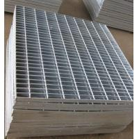 Buy cheap Steel grating, Galvanized Steel Grating, 5mm-1.2mm Cross Bar, Bearing bar 2.5-8mm thicknes from wholesalers