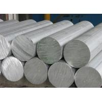 Buy cheap SKD61 / 4Cr5MoSiV1 / H13 Mould Tool Steel Round Bar 20mm - 300mm DIN 1.2344 from wholesalers