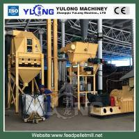 Buy cheap Fish Feed Manufacturing Plant Animal Feed Pellet Mill For Breed Aquatics from wholesalers