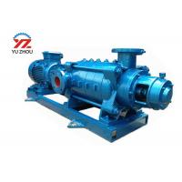 Buy cheap Horizontal Multistage Centrifugal Pump For Factory City Water Supply from wholesalers