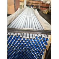 Buy cheap A192 A179 A210 Carbon steel Seamless Boiler / Air Cooler / Heat Exchanger Extruded Fin Tube Solid Type from wholesalers