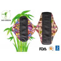 Buy cheap Bamboo Reusable Cloth Menstrual Pads , Eco Friendly Bamboo Pads Menstrual from wholesalers