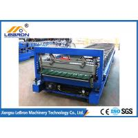 Buy cheap YX15-118-826 Wall Panel Roll Forming Machine Color Steel Tile Roll Forming Machine from wholesalers