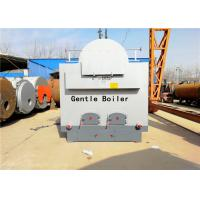 Buy cheap Industrial Compact Structure Rice Husk Biomass fired Steam Boiler Rice Mill Boiler from wholesalers