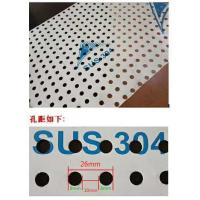 Buy cheap Hole 1-30mm Laser Micro Perforated Stainless Sheet 304/316L Stainless Steel Panels from wholesalers