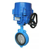 Buy cheap DN80, EPDM seated,PN16 lever operated Ductile iron butterfly valves with punching handle from wholesalers