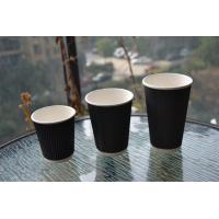 Buy cheap High quality Double Wall Corrugated Paper Cups from wholesalers