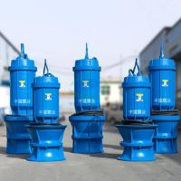 Buy cheap Pitshaft Axial- flow Pump from wholesalers
