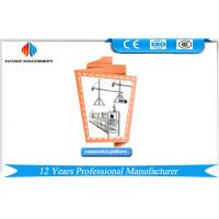 Buy cheap CE Approved ZLP Series Suspended Wire Rope Platform ZLP500, ZLP630, ZLP800, ZLP1000 from wholesalers