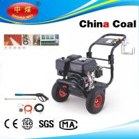 Buy cheap 6.5HP 2500GFB Gasoline Pressure Washer product