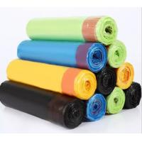 Buy cheap Cornstrach Biodegradable Drawstring Garbage Bags & Compostable Pastic Bags from wholesalers