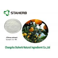 Buy cheap Synephrine 94-07-5 Organic Plant Extracts Medicine Material For Weight Loss from wholesalers