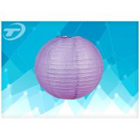 Buy cheap Multi Color Hanging Paper Lanterns With Halloween Design 10 12 Size from wholesalers
