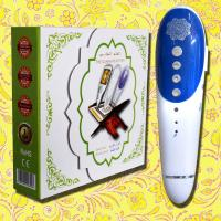 Buy cheap Digital Quran Readpen QM8800 from wholesalers